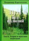 http://www.koob.ru/foto/book/6358.jpg