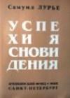 http://www.koob.ru/foto/book/8163.jpg