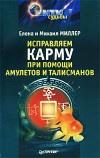 http://www.koob.ru/foto/book/9001.jpg