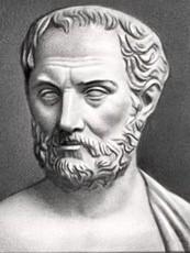 Фукидид.