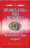 свищева тамара яковлевна книги скачать бесплатно