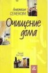 http://www.koob.ru/foto/book/10996.jpg