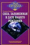 http://www.koob.ru/foto/book/11682.jpg