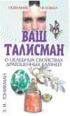 http://www.koob.ru/foto/book/11945.jpg
