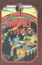 http://www.koob.ru/foto/book/1210.jpg