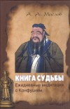 http://www.koob.ru/foto/book/12515.jpg