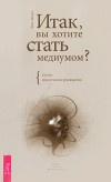 http://www.koob.ru/foto/book/13491.jpg