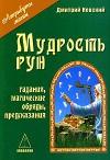 http://www.koob.ru/foto/book/13498.jpg