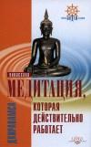 http://www.koob.ru/foto/book/13539.jpg
