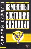 foto-volosatogo-transa