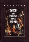 http://www.koob.ru/foto/book/13716.jpg
