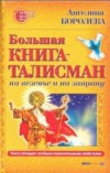 http://www.koob.ru/foto/book/13838.jpg