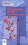 http://www.koob.ru/foto/book/16619.jpg
