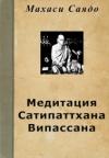 http://www.koob.ru/foto/book/16808.jpg