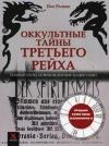 http://www.koob.ru/foto/book/17370.jpg