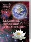 http://www.koob.ru/foto/book/17428.jpg
