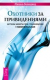 http://www.koob.ru/foto/book/17758.jpg