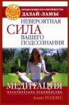 http://www.koob.ru/foto/book/17912.jpg