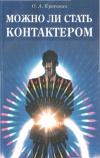 http://www.koob.ru/foto/book/18333.jpg