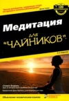 http://www.koob.ru/foto/book/18463.jpg