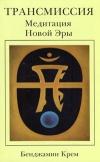 http://www.koob.ru/foto/book/18858.jpg