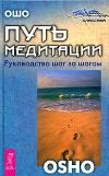 http://www.koob.ru/foto/book/20135.jpg