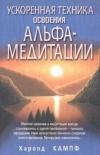 http://www.koob.ru/foto/book/20286.jpg
