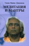 http://www.koob.ru/foto/book/20478.jpg
