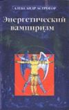 http://www.koob.ru/foto/book/2058.jpg