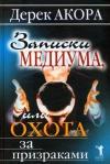 http://www.koob.ru/foto/book/22457.jpg