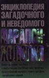 http://www.koob.ru/foto/book/23625.jpg