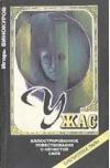 http://www.koob.ru/foto/book/23626.jpg