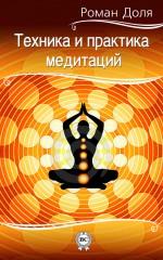 http://www.koob.ru/foto/book/26959.jpg