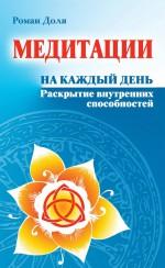 http://www.koob.ru/foto/book/28095.jpg