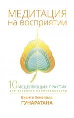 http://www.koob.ru/foto/book/29517.jpg