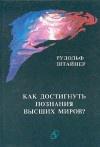 http://www.koob.ru/foto/book/2977.jpg