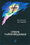 http://www.koob.ru/foto/book/2982.jpg