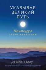 http://www.koob.ru/foto/book/31452.jpg