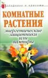 http://www.koob.ru/foto/book/5763.jpg