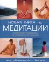 http://www.koob.ru/foto/book/6123.jpg
