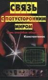 http://www.koob.ru/foto/book/6141.jpg