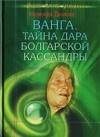 http://www.koob.ru/foto/book/6240.jpg