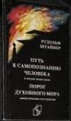 http://www.koob.ru/foto/book/6621.jpg
