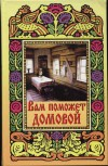 http://www.koob.ru/foto/book/7166.jpg