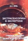 http://www.koob.ru/foto/book/8058.jpg