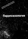 http://www.koob.ru/foto/book/8501.jpg