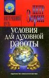 http://www.koob.ru/foto/book/8678.jpg