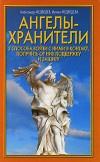 http://www.koob.ru/foto/book/9141.jpg