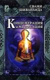 http://www.koob.ru/foto/book/9781.jpg